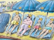 Sixth International Tourism Cartoon Competition – 2014: Oleksy Kustovsky / Ukraine - Second Award