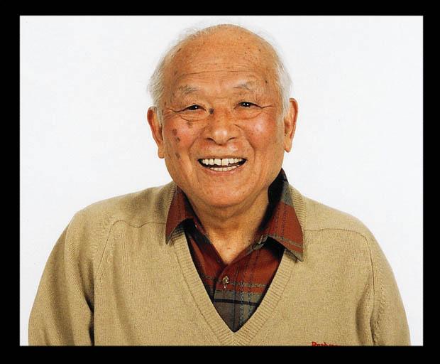 Shigeru Mizuki 1922-2015