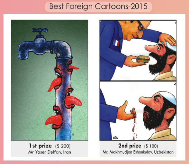 Maya Kamath Memorial Awards, India 2015 – Best Foreign Cartoons