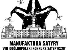 manufaktura2017
