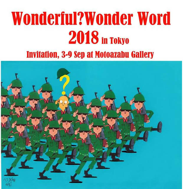 world-jap