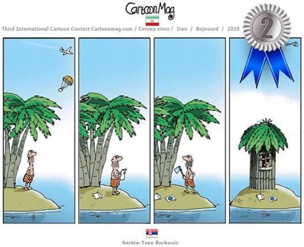 Third International Cartoon Contest Cartoonmag.com - Toso Borkovic, Serbia  - Second Prize