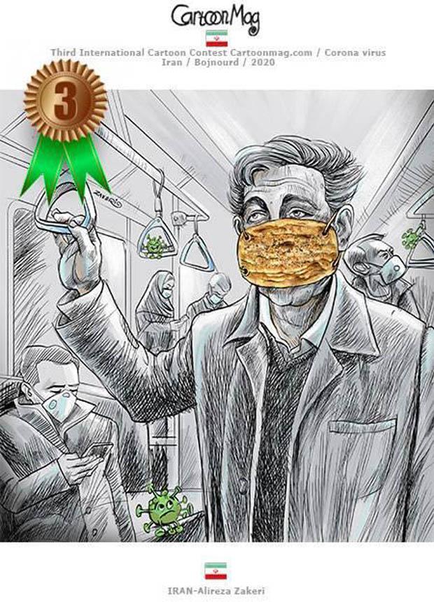 Third International Cartoon Contest Cartoonmag.com - Alireza Zakeri, Iran  - Third Prize